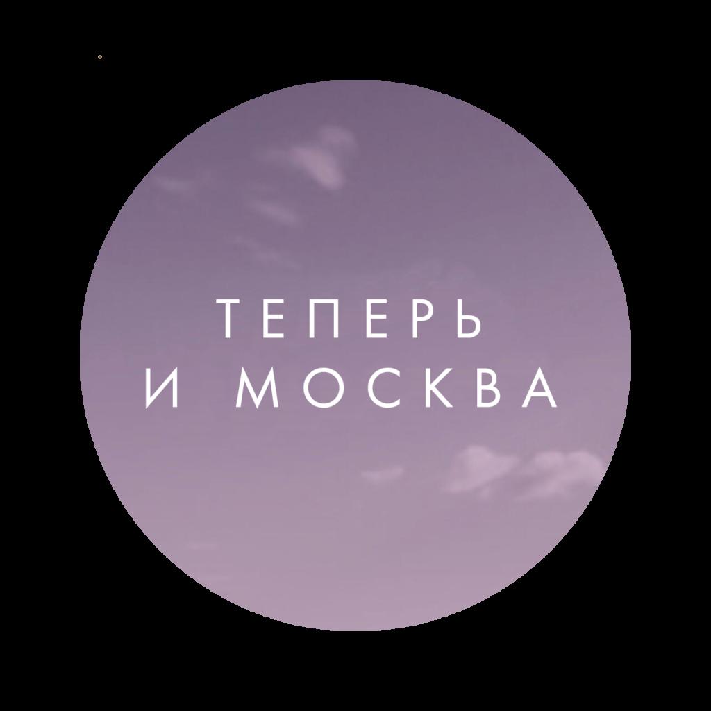 IMG 7983 1024x1024 - Главная